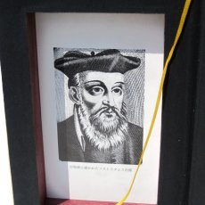 Nostradamus in Japanese hollow book safe