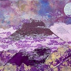 Purple Mountain Majesty - 18x24""