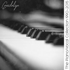 MP3 Flash Drive of Gedalya's Music (42 songs)