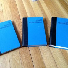 F Scott Fitzgerald Set of Three